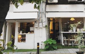 一杯のコーヒーをすべて自分たちの手で...山梨県甲府市丸の内1丁目の『寺崎コーヒー』