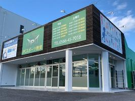 23212JPCスポーツ教室 安城店