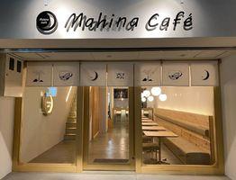 京風ハワイアンカフェ...京都市中京区蛸屋町に「マヒナカフェ」本日~プレオープン