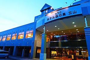 富山県富山市の立山連峰の宿『ホテル森の風 立山』