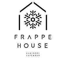 かき氷 カフェ&バー...東京都北区赤羽1丁目に「フラッペハウス」本日オープン
