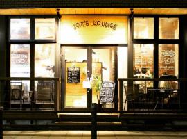 誰もがくつろげるカフェ...岩手県花巻市大通り1丁目のカフェ&ダイナー「ジョーズラウンジ」