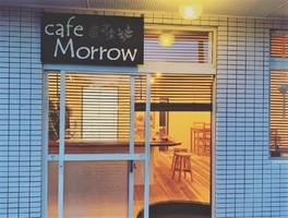 祝!7/1open『cafe morrow』(山口県山陽小野田市)