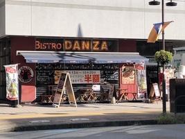 ビストロDANZA 10月20日までピザがお得