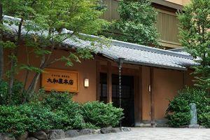 愛媛県松山市道後温泉の老舗旅館『大和屋本店』