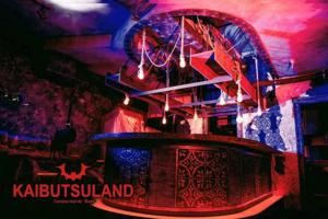 Amusement Bar KAIBUTSULAND