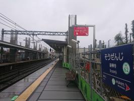 昨日の雨の崇禅寺駅。。。