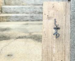 築117年の古民家カフェ。。。岡山県倉敷市玉島黒崎新町に『沙美カフェしろ』7/12オープン