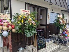 大阪府泉佐野市下瓦屋に「鉄板鳥焼居酒屋 ヴィクトリー」が11/6オープンされたようです。