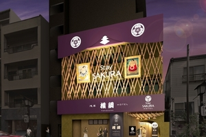 東京都台東区の『Stay SAKURA Tokyo 浅草 横綱 Hotel』12/27open