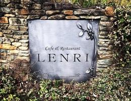 連理の木の下のレストラン...静岡県浜松市北区都田町の「Lenri」