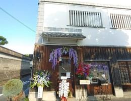 祝!10/10open『カフェキャスケード』cafe(岡山県倉敷市)