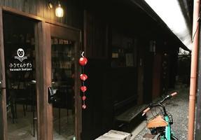 【 ふうせんかずら 】無人書店(奈良県奈良市)