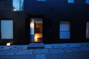 東京都新宿区若宮町に本格江戸前鮨店「來経(きふ)」9月30日オープン!