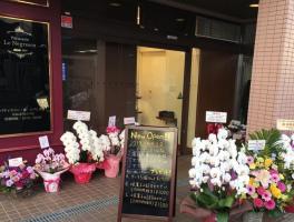 フランス菓子専門店...東急田園都市線宮崎台駅近くに「パティスリー ルネグレスコ」本日オープン