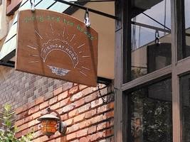 新店!東京都新宿区左門町にカレー&ティーハウス『バースデイモア』6/21オープン
