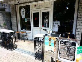 記憶に残るコーヒーを。。大阪市北区天満3丁目の『アールジェイカフェ』