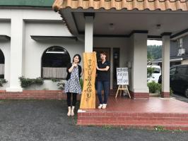 35208TSUNAGU〜ご飯とお酒と音楽のお店〜