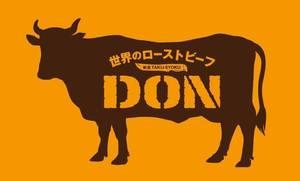 東京都品川区東五反田3丁目に「世界のローストビーフDON」が昨日オープンされたようです。