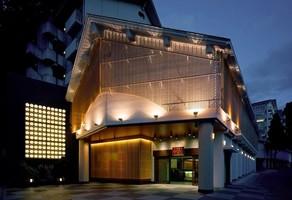 石川県小松市粟津温泉の老舗旅館『旅亭懐石 のとや』