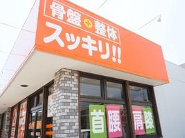 本日16時半からお一人樣限定で通常5480円のところを1980円にてご提供!