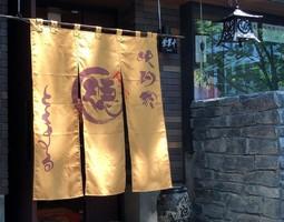 新店!埼玉県さいたま市大宮区浅間町に『晩酌家 徳丸』6/28グランドオープン