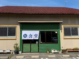 石川県白山市相木町に「メンツル食堂」が本日グランドオープンのようです。
