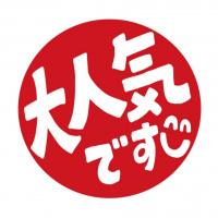 本格整体・熊谷市妻沼区|癒しい 整体院