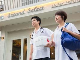 13120動物病院 セカンドセレクト