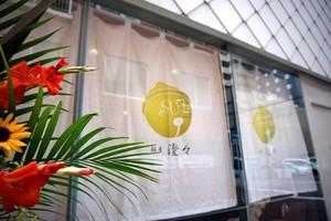 福岡県福岡市博多区店屋町に「麺屋 澄々」が9/10にオープンされたようです。