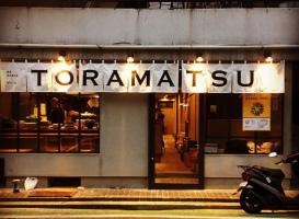 福岡市中央区六本松2丁目に博多野菜巻き串×ねりつくね「寅松六本松店」が昨日オープンされたようです。