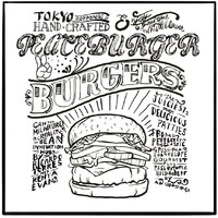 祝!3/25-27.GrandOpen『ピースバーガー』ハンバーガー&カフェ(東京都港区)