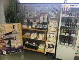 18201室次(むろじ) 醤油醸造場 since 1573