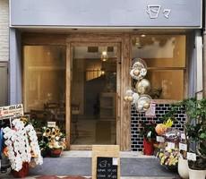 祝!9/7open『日々 dtd.café』カフェ(大阪市淀川区)