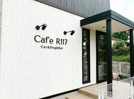 祝!6/30open『Caf'e R117』カフェ&ドッグ&バー(群馬県前橋市)