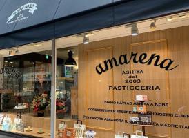 イタリア菓子とカフェ...大阪市北区の扇町駅近くに「アマレーナ天神橋店」芦屋より移転オープン