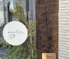 祝!4/26open『アネッロ』イタリア料理(名古屋市守山区)
