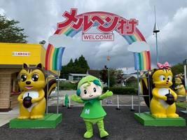 森の遊園地がコンセプト...佐賀県武雄市西川登町大字神六の「森とリスの遊園地 メルヘン村」