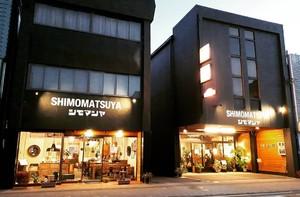 【 シモマツヤ 】家具店(和歌山県橋本市)