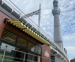 シェイクツリー2号店...東京都墨田区東京ミズマチに「シェイクツリーダイナー」本日オープン