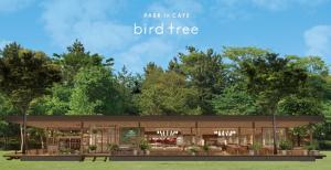 吹田市津雲台の千里南公園にパークインカフェ「バードツリー」2月27日グランドオープン!
