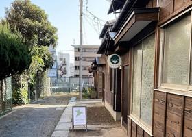 祝!1/16~プレopen『シンクコーヒー』コーヒースタンド(東京都品川区)