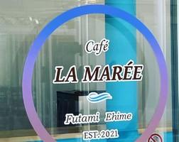 祝!5/28open『カフェ ラ マーレ』cafe(愛媛県伊予市)
