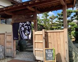 祝!6/27open『アンキカフェ』cafe(愛知県豊橋市)