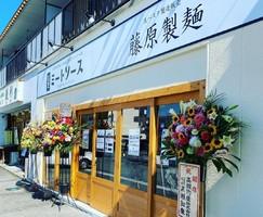 祝!10/14open『石芝ミートソース』ミートソースパスタ専門店(長野県松本市)