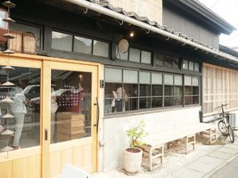 焼き立てベーグルは幸せの香り。。山口県山口市大殿小路の『ツキノワ』