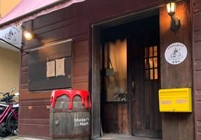 新店!東京都江東区常盤に『スーパースペシャルドーナッツ』7/16グランドオープン