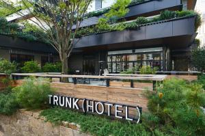 東京都渋谷区の『TRUNK(HOTEL)』