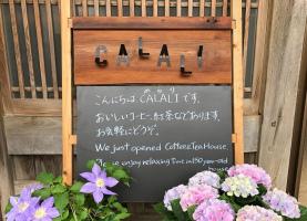 明治11年の古民家茶屋...佐賀県唐津市江川町に『CALALI(からり)』オープン