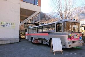 長野県大町市平扇沢に「トロバス記念館」11/14~11/30プレオープン。